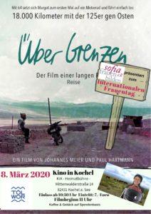 Plakat Film Matinee